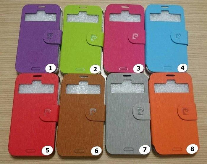 ☆寶藏點配件☆盒裝 Samsung Galaxy Note2 N7100 馬卡龍 側翻套 皮套 保護套 另有I5三件組