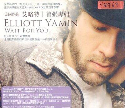 *還有唱片行* ELLIOTT / YAMIN / WAIT FOR YOU 二手 Y4769