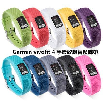 丁丁 佳明 Garmin Vivofit 4 霓虹多彩菱格紋智能手環矽膠錶帶 vivofit4 佩戴柔軟舒適 替換腕帶
