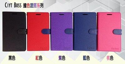 5.5吋  ASUS ZENFONE Go TV ZB551KL華碩 手機皮套 手機 側掀 皮套/磁扣/保護套