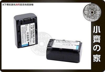 小齊的家 SONY HDR-CX150 CX170 CX370 CX550 XR150 XR350 XR550 SR68,NP-FV50無線鋰電池