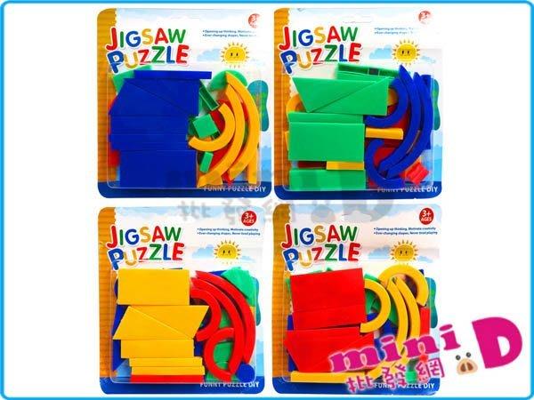 幾何拼圖磁性組 益智拼圖 益智玩具 幾何圖形 創意 想像力 動動腦 禮物 玩具批發【miniD】 [705790001]