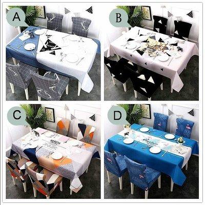 棉麻桌巾+4椅套組 【RS Home】北歐防水棉麻桌巾桌墊桌布隔熱墊餐桌墊茶几墊_120x160cm