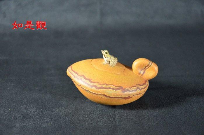 {如是觀---紫砂專櫃} 近代紫砂界塑蛙第一人 王亞軍 蛙聲一片 黃金段泥 小石冷泉 200cc