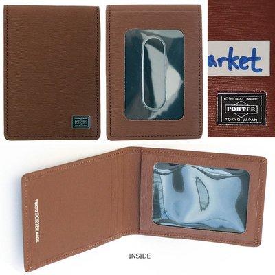 momo日本製PORTER TOKYO JAPAN壓紋牛皮八達通證件套leather pass case啡色真皮證件夾卡片套brown card holder
