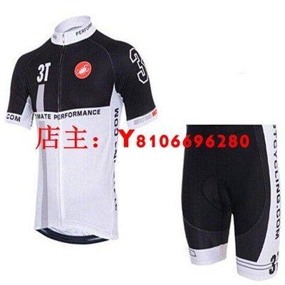 【小麗的店】CASTELLI蝎子3T 騎行服夏季自行車服短袖套裝背帶單車輪滑服定制 台北市