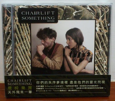 Chairlift / Something (AMG四星)
