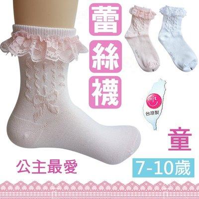 O-52-2兒童蝴蝶結蕾絲襪【大J襪庫】3雙組7-10歲氣質公主大蕾絲邊短襪-寶寶襪女童襪白色洋裝芭蕾舞襪-台灣製!