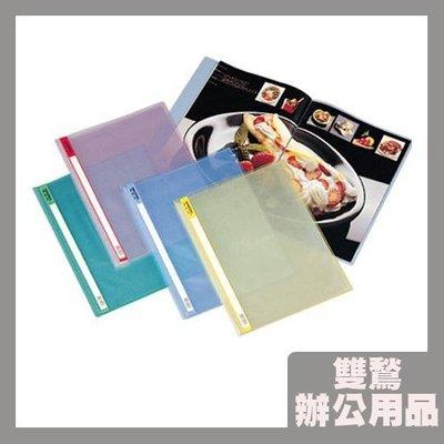 【勁媽媽】(40本入)雙鶖 10頁 PP 透明斜紋資料簿 6116 (資料本/資料夾)
