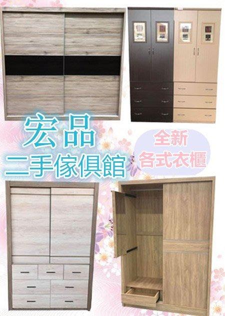 【台中二手家具店】9成新 二手衣櫃 中古衣櫥 2手櫥櫃 邊櫃 二手收納櫃 置物櫃 儲物櫃 全新中古傢俱家電 床組床墊餐桌
