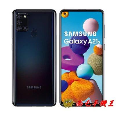 ※南屯手機王※ SAMSUNG Galaxy A21s 6.5吋超大螢幕 幻石黑【直購價】