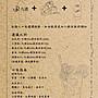 紅綠燈 - spect.9 九譜香料調味罐