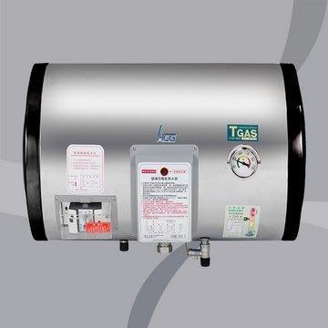 北北基市區免運費☆和成牌HCG-EH12BH4☆吸頂式懸掛式12加侖(烤漆節能標章認證)省電型儲熱式電熱水器☆