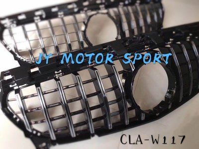 JY MOTOR 車身套件 - BENZ W117 CLA 200 250 45 GT 款 跑車 水箱罩 有 亮黑 銀黑