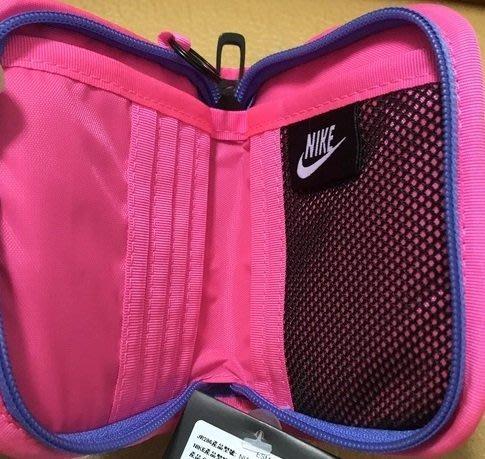 (羽球世家)新品 Nike 零錢包 尼龍運動錢包 粉紅色 有拉鍊 可放卡片 隨身攜帶(我最便宜)