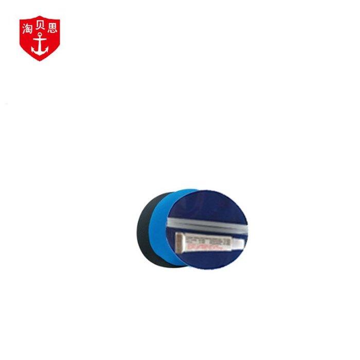 奇奇店-釣魚船修補包膠水PVC材料修補片橡皮艇船用修補包#修補各類充 #氣產品