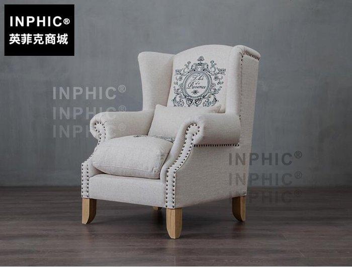 INPHIC-歐式沙發組合 美式亞麻羽絨休閒高背老虎椅布藝單人沙發_S1910C