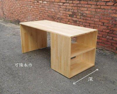 【可陽木作】原木ㄇ型層櫃桌 / 書桌 辦公桌 電腦桌 / 櫃台 收銀台 / 展示台 / 化妝台 / 造型茶几 客製木桌
