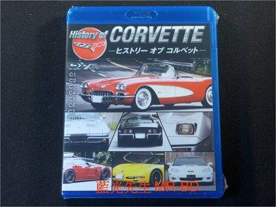 [藍光BD] - 超級跑車系列 : 雪佛蘭 History of Corvette