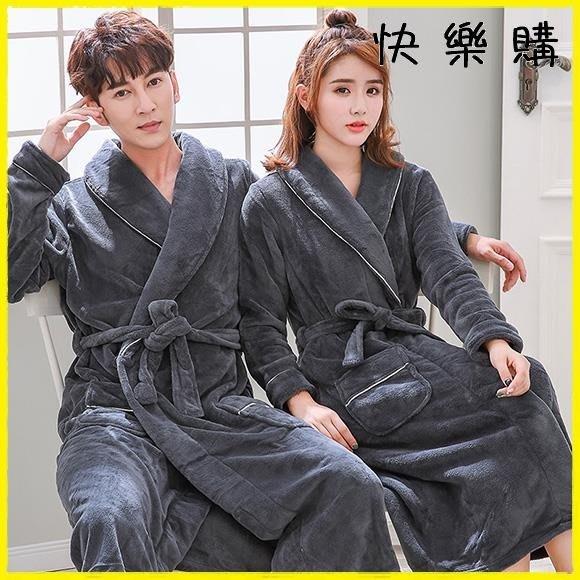 浴袍睡袍  睡袍情侶法蘭絨浴衣晨袍加厚長款珊瑚絨睡衣浴袍