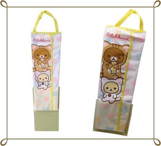 剁手價 出清 懶熊 拉拉熊  傘袋 車用 家用  雨傘袋 日本正版 奶爸商城 505356