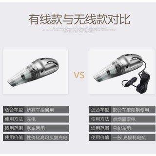 家車兩用吸塵器 充电式吸尘器大功率干湿两用汽车吸尘器