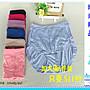 (6件入)俏麗一身D55061時尚精品舒柔順貼身舒適修飾褲高腰大內褲透氣吸汗包臀寬鬆零著感大尺碼L/XL/XXL有現貨
