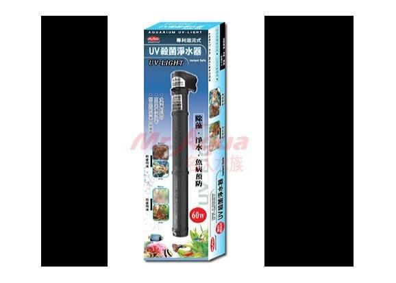 {台中水族}Mr.Aqua水族先生- UV迴流式殺菌燈 殺菌淨水器 =60W 特價 淨化水質 綠水救星