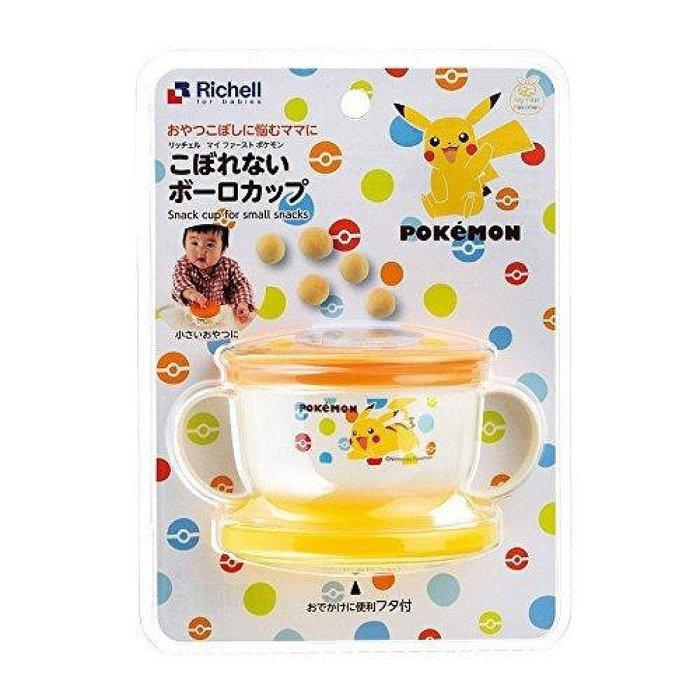 ^ 燕子部屋 ^【 皮卡丘】神奇寶貝嬰兒餅乾盒