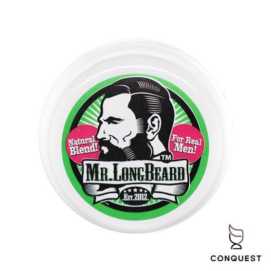 【 CONQUEST 】Mr.Longbeard 大鬍膏 育鬍膏 鬍鬚保養 綠茶奶香香味