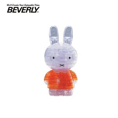 BEVERLY 米飛兔 3D 立體拼圖 64片 3D拼圖 公仔 模型 miffy 日本正版【485377】