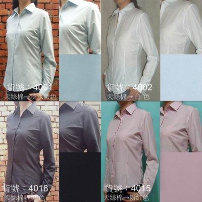 龐德迪諾PODNDINO→防皺襯衫.基本款.長袖.七分袖→尺寸36吋~44吋.工廠直營