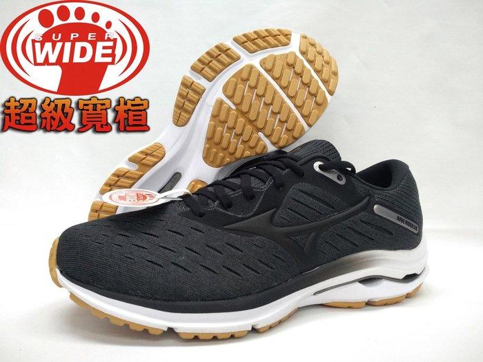 宏亮 MIZUNO 美津濃 慢跑鞋 路跑 休閒 25.5~31cm RIDER 24 超寬楦4E J1GC200409