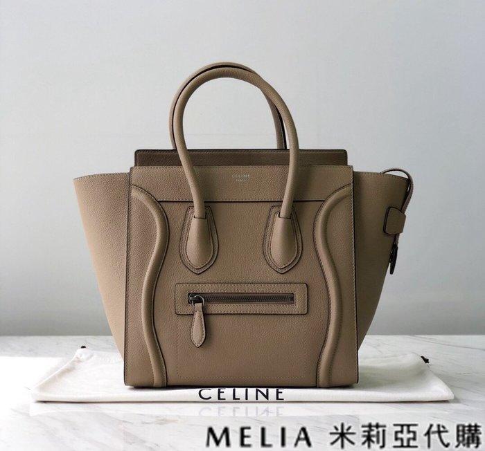 Melia 米莉亞代購 CELINE 瑟琳 0219 19ss Luggage Micro 中號 無背帶 笑臉包 卡其色