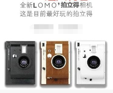 現貨!lomo instant相機即影即有鏡頭套裝送相紙Lomography拍立得