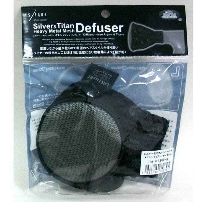 JP 美髮材料     風吹機 YS熱風罩 小 一個 550元