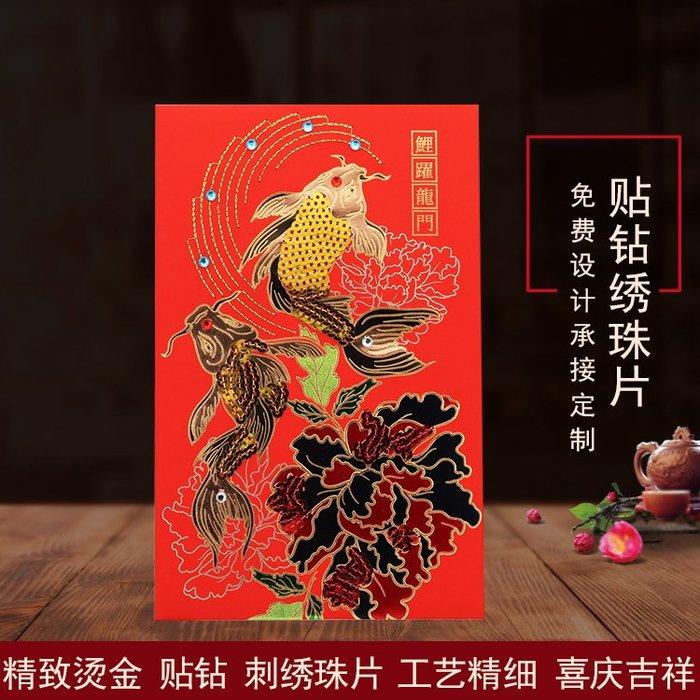 【berry_lin107營業中】2020年開張大吉利是封高檔刺繡送禮金祝福創意大牌紅包red packet