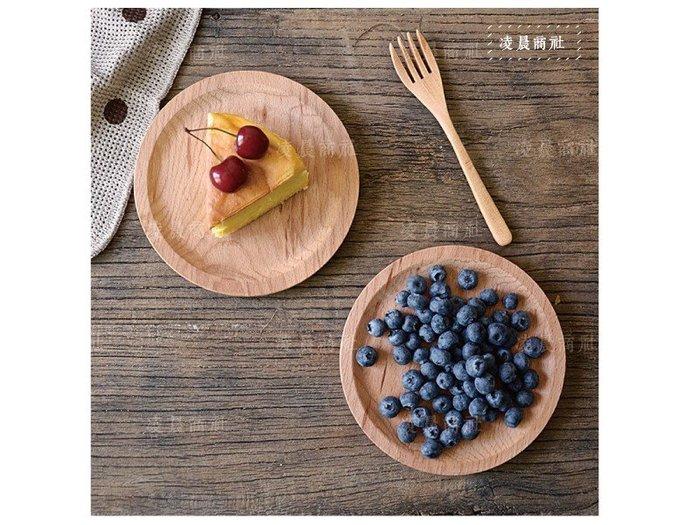 凌晨商社 // 復古日式無印良品風木質餐具木盤野餐甜點盤蛋糕盤水果盤下午茶盤食器小日子zakka 雜貨