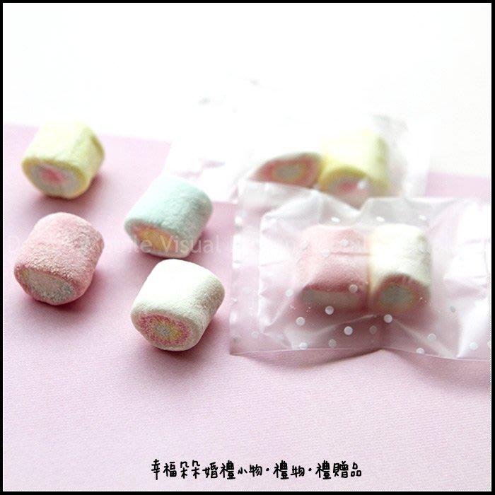 點點磨砂袋裝「彩色粉筆棉花糖2顆入」-喜糖/生日分享/創意糖果/婚禮禮物/聖誕節/情人節/二次進場/婚禮小物/幸福朵朵