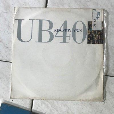 ~春庄生活美學小舖~2手黑膠LP      UB40/KINGSTON TOWN 英版單曲EP