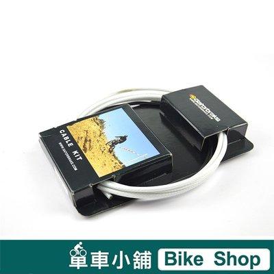 新款 Gatorbrake 編織外管 煞車線/變速線 (白) 登山車 公路車 小折 小徑