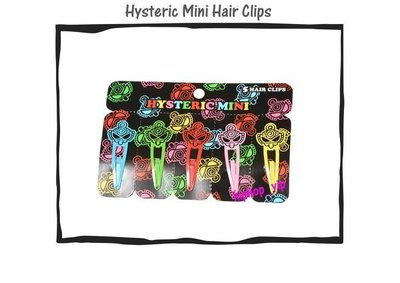 日本 Hysteric Mini 黑超B Hair Clip 束髮 髮夾 Made in Japan 包平郵