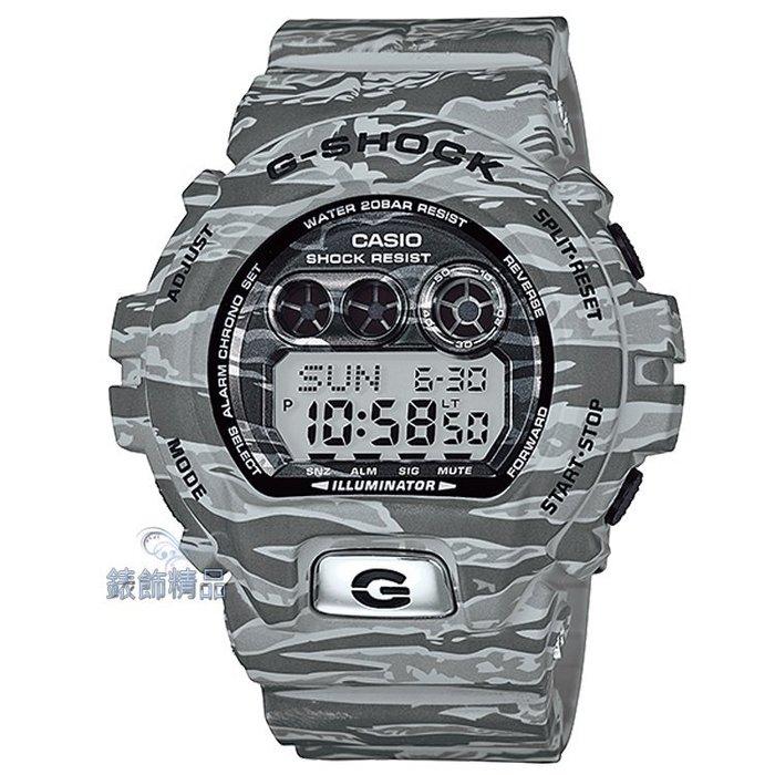 【錶飾精品】現貨G-SHOCK GD-X6900TC-8 DR 虎紋迷彩灰 卡西歐CASIO 軍事風格 大錶徑