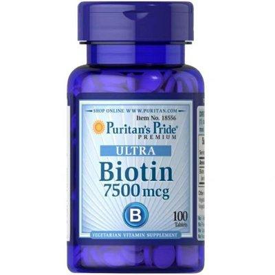 美國Puritans Pride 生物素Biotin維生素B7脫髮掉髮白髮禿頭專用口服膠囊75000mcg(100粒)
