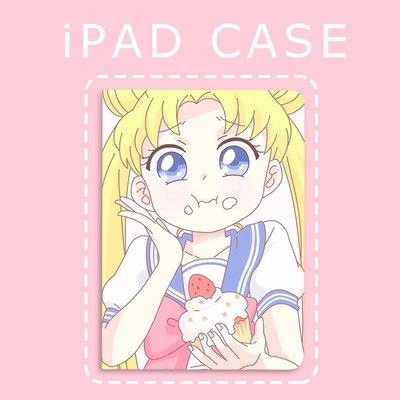 現貨  可開發票可愛水冰月適用于新款10.2寸ipad保護套18/17蘋果10.5/air1/2/3平板9.7代pro11迷你1/