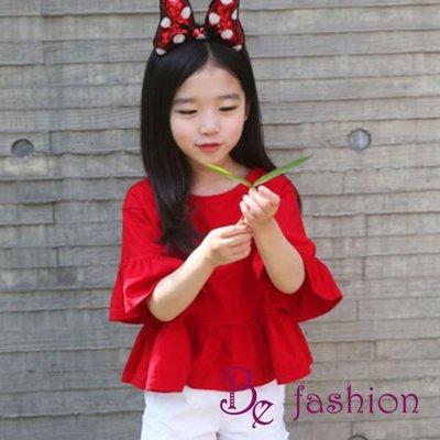 現貨--韓版女童半袖T恤  兒童短袖荷葉邊紅娃娃衫 Be Fashion 17052921