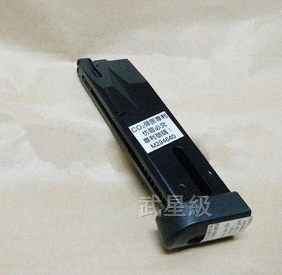 台南 武星級 KJ M9 CO2彈匣 (KJ M92 M9A1 M9IA M9 VE-FM M9 VEFM 貝瑞塔彈夾