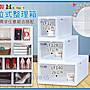 =海神坊=台灣製 KEYWAY LF120 單層櫃 前拉式整理箱 透明收納箱 置物箱 分類箱 12L 6入1450元免運