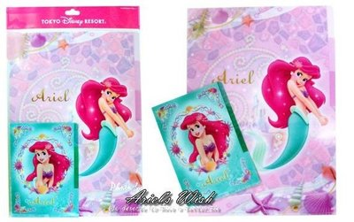 Ariel's Wish-日本...