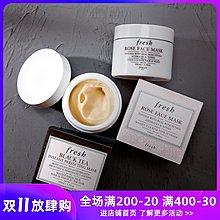 平價彩妝全球Fresh馥蕾詩紅茶修護玫瑰保濕面膜100ml補水保濕平滑緊致涂抹式